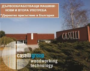 Casellispa