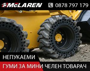 Nu-Air tires for skid steer