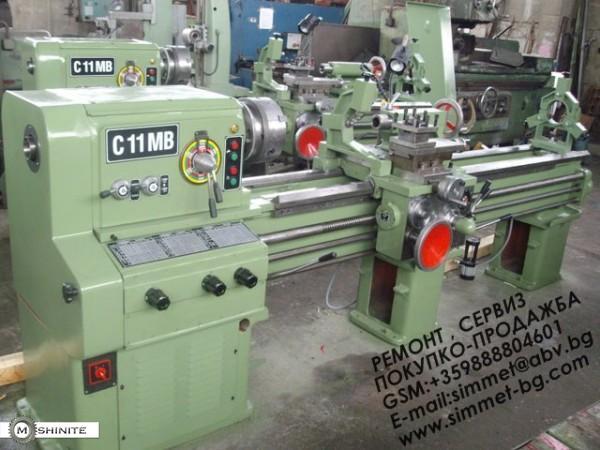 Ремонт и продажба на Металорежещи машини