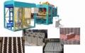 Автоматична линия за производство на бетонови издели ...