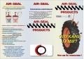 Лепило за гуми (гел) предотвратяващт изпускане на въ ...