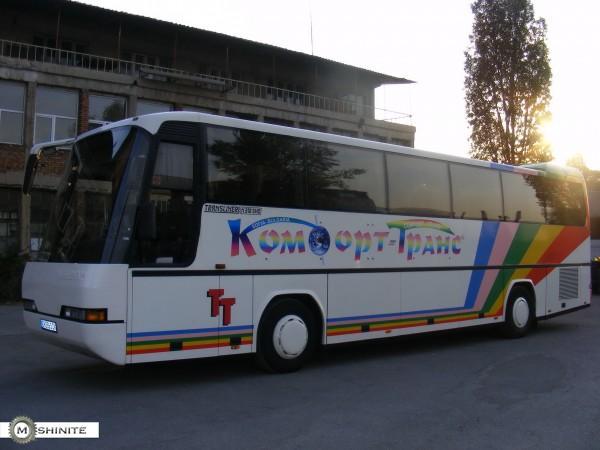 Лицензирани Автобуси и Микробуси под наем. София. С  ...