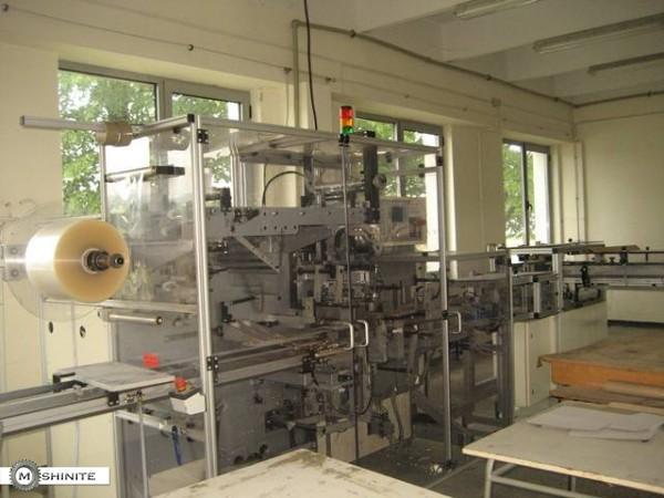 Опаковачни машини