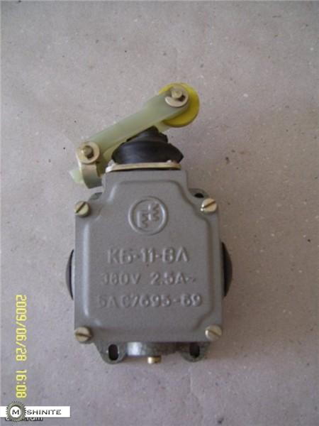 Краен прекъсвач КБ-10-ВЛ, с лост и ролка, 12 лв/бр