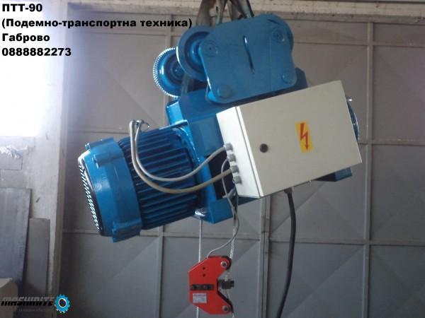 Електротелфери