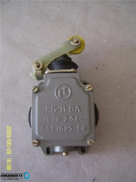 Краен прекъсвач КБ-01-ВЛ, с лост и ролка, 15 лв/бр.
