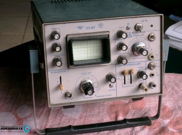 "Осцилоскоп сервизен ""С1-67"""