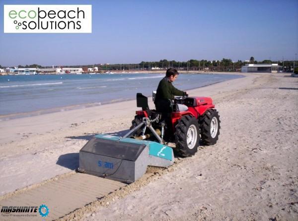 Машина за чистене на плаж