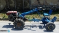 Трактор Янг Донг + прикачен инвентар косачка 90см, п ...