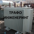 Трансформатор 1000 kVA маслен трифазен