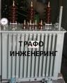Трансформатор 160 kVA херметичен тип маслен трифазен