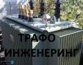Трансформатор 800 kVA  херметичен тип маслен трифазе ...