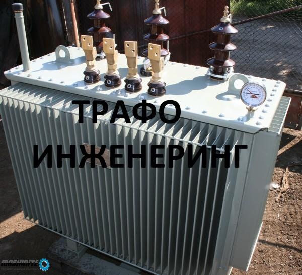 Трансформатор 630 kVA херметичен тип маслен трифазен