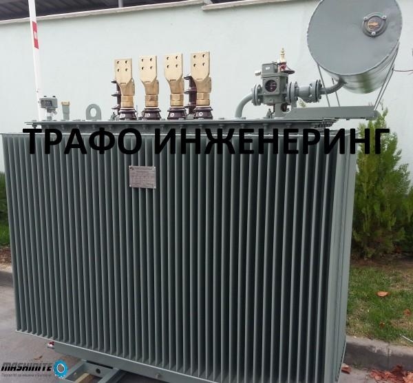 Трансформатор 1600 kVA маслен трифазен