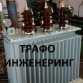 Трансформатор 250 kVA херметичен тип маслен трифазен