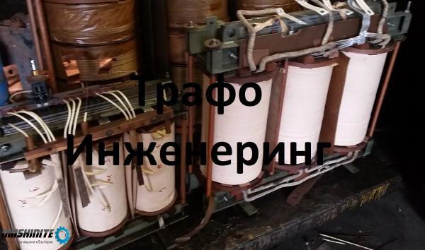 Ремонт и пренавиване на трансформатори