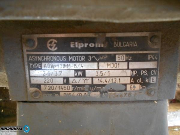 двускоростен ел. двигател  2,6/3,7kW  720/1450об