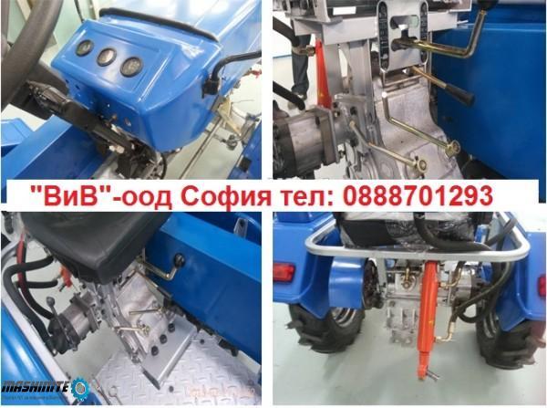 трактор НОВ ТИП Yanmar тип 14к.с. с фреза