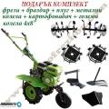 GREEN GARDEN Мотоблок WM 500 + инвентар