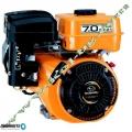 Двигател SUBARU EX210D - 7.0 к.с.