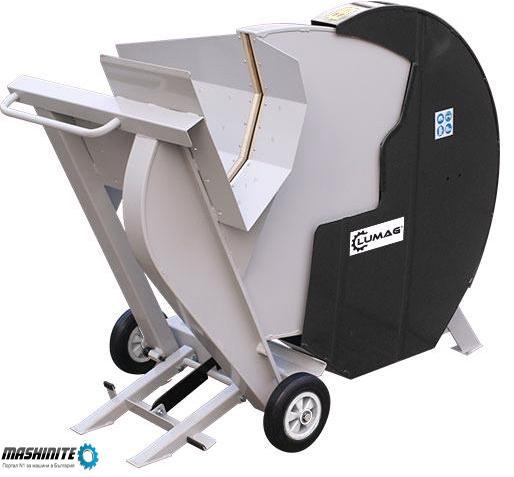 Машина за рязане на дърва за огрев WS700Z