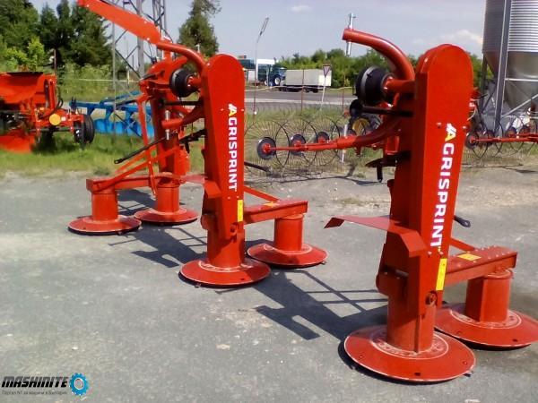 Косачки AGRISPRINT-1.65 метра