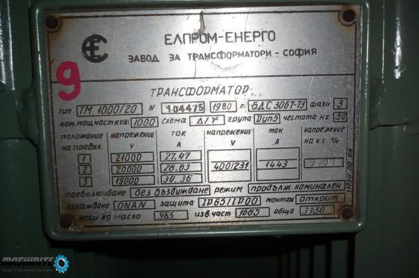 ТМ 20/0,4 кВ - 1000 кВа