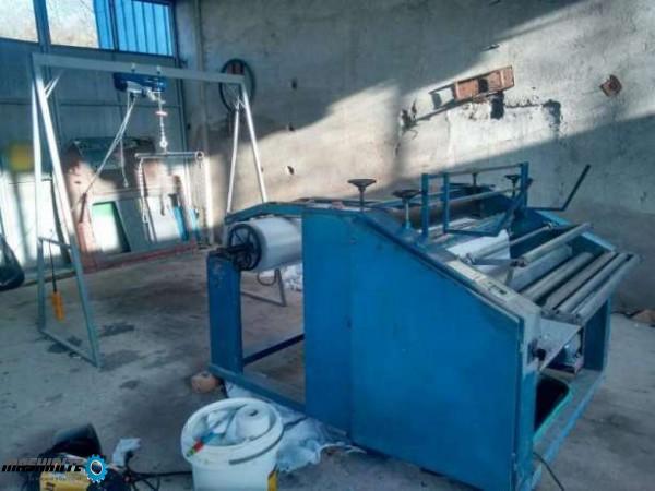 Машини за производство на тоалетна и кухненска х ...