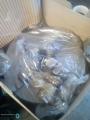 универсал-tos-250мм-нов в кутия