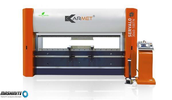 Електрически абкант KARMET