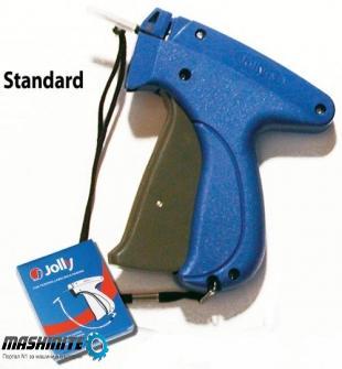 Текстилен пистолет за прикачване на етикети към дрех ...