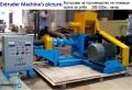 машини за производство на плаваща Храна за риба и до ...