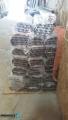 продавам алуминиеви водачи за мазилка за многократна ...