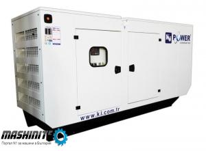 агрегат за ток KJ POWER двигател VOLVO 167kVA/133kW