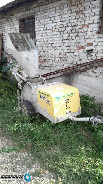 Машина за замазка