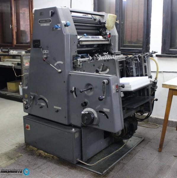 """Офсетна машина """"HEIDELBERG OFFSET 32x46см"""" и Книгове ..."""