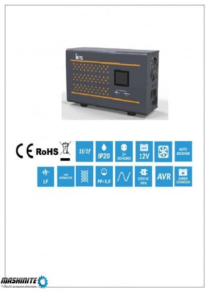 UPS захранване за отоплителни инсталации