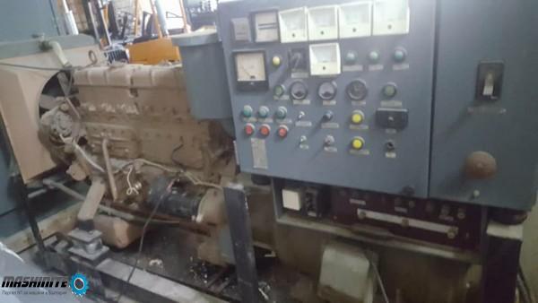 """Продавам 100 кв. дизелов агрегат """"Лейланд"""""""