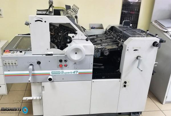 Hamada Superb 47 Offset Printing Machine