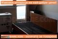 Справяне с отпадъците от апартамент в Благоевград