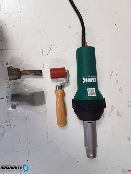 Ръчен уред за заваряване с горещ въздух със собствен ...