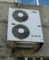 Климатик  промишлен