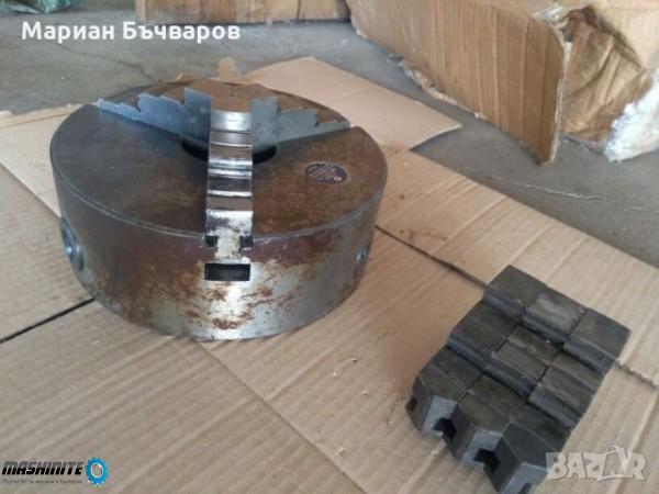 универсал за струг-200мм-български