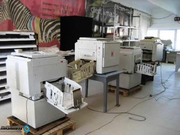 Дубликатор за печат върху хартия А-3
