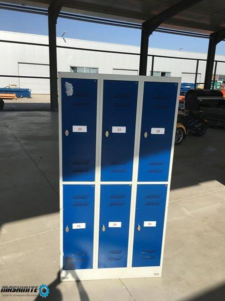 Метален гардероб-шкаф