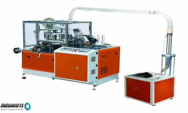 Автоматична машина за картонени/хартиени чаши