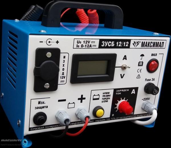 Многофункционално професионално зарядно за 12V акуму ...