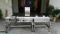Везни за динамично измерване с металдетектор
