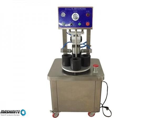 Полуавтоматична вакум затваряща машина за стъклени б ...