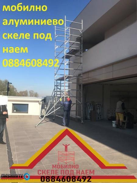 двойно алуминиево мобилно скеле 1,33/2,44м